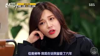 20170130  Apink 恩地  夏榮 即興演出小混混