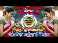 माझी तु होशील का | Mazhi Tu Hoshil Ka Active Pad Mix Dj Balaji Jahire Junnekar
