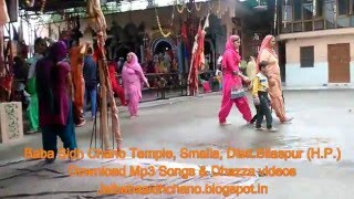Jai Baba Sidh Chano |JBSC|