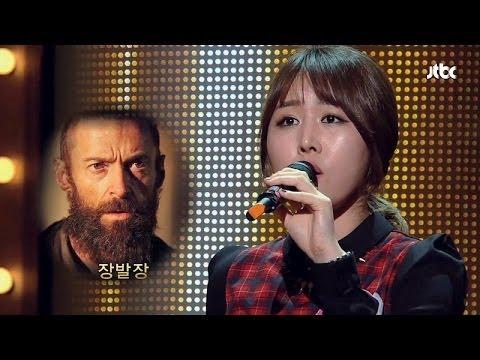 히든싱어2 라엘 One Day More 레미제라블 하이라이트