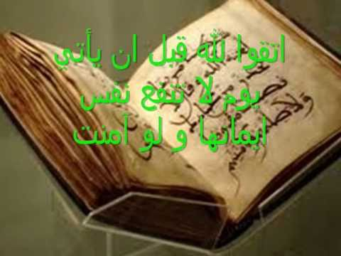 Name of allah is everywhere youtube name of allah is everywhere altavistaventures Image collections