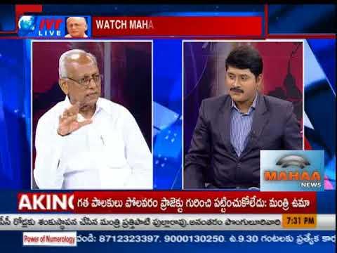 కంచ ఐలయ్యపై వైశ్యుల ఆగ్రహం | మంట పెట్టారుగా.. మరి బెదిరింపులు|Inti Intiki Telugu Desam|IVR Analysis