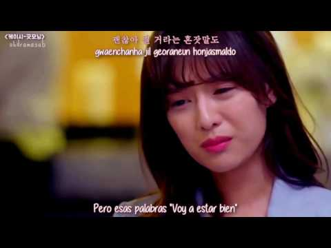 Kassy - Good Morning (Sub Español   Rom   Han) Fight For My Way OST