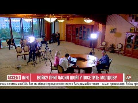 Войку пригласил Шойгу посетить Молдову