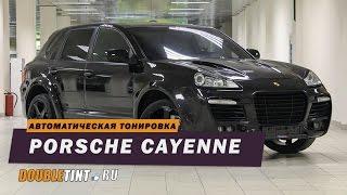 Автоматическая тонировка Porsche Cayenn