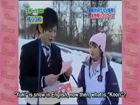 [BBS] Hello Morning 2006 New Year Special Part 1 (Subbed) 2006.01.08