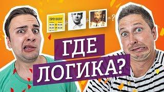 УГАДАЙ ПЕСНЮ ПО КАРТИНКАМ // КОЗЫРНЫЙ УГОЛОК