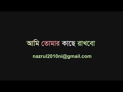Aami tumar  kache  rakbo  Arijit Singh  title song lyrics NI MULTIMEDIA