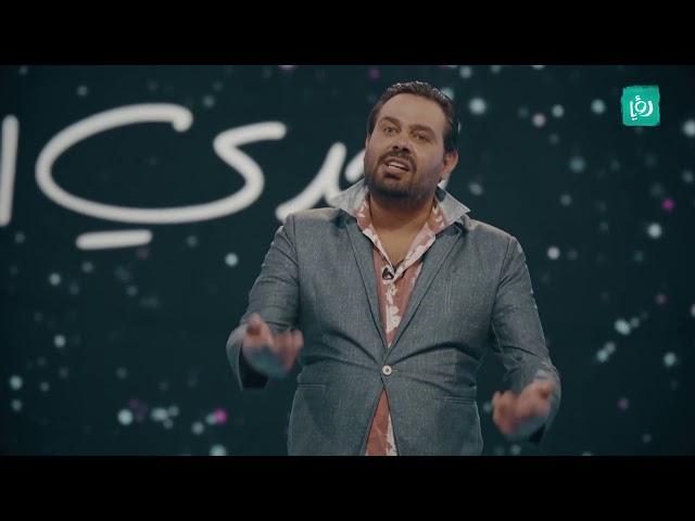 مشاركة الفنان عماد فراجين في برنامج تحدي الغناء - وطن ع وتر