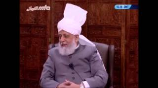 Huzur e Anwar is beautifully explaining the in depth meaning of the Quranic verse of Surah Al Baqara