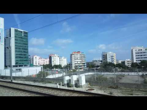 Lisbon by train: approach to Estação do Oriente