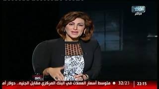 المصرى أفندى 360   أزمات مصانع الحديد .. هرى السوشيال ميديا .. نظرة المجتمع للخيانة الزوجية