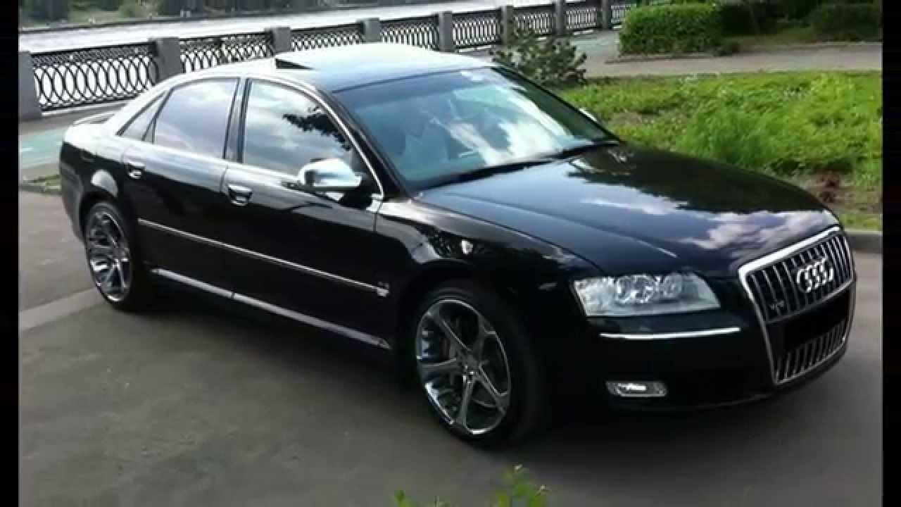 Тюнинг Ауди А8 Тюнинг Audi A8 - YouTube