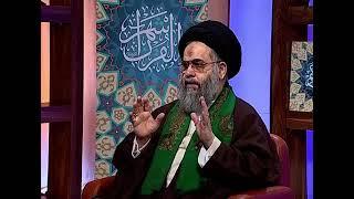 البث المباشر لسماحة السيد عادل العلوي في برنامج حنين الروح في قناة الأصيل الفضائية  12 رمضان ۱۴۴۲ ه