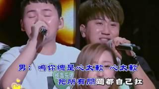 我的視訊 心太軟-karaoke 字幕