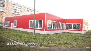 Убожество 📹 TV29.RU (Северодвинск)