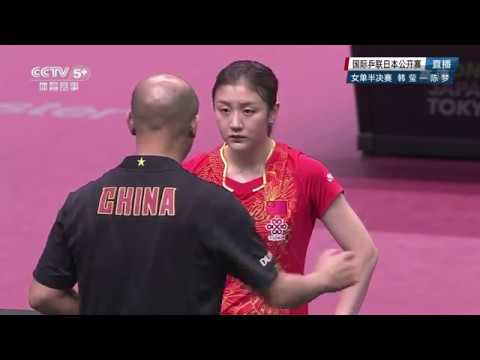 2017 Japan Open (WS-SF) HAN Ying ^ Vs CHEN Meng [Full Match/Chinese HD1080p]