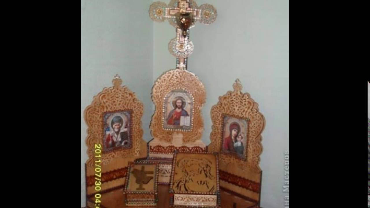 Иконостас своими руками фото фото 715