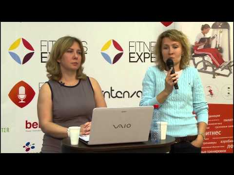 Олеся Трегуэт и Влада Богатырева - Online Fitness Summit МАРКЕТИНГ (май 2013)