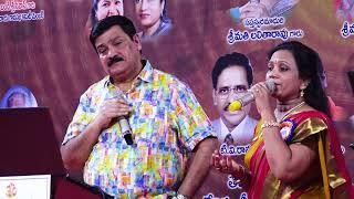 29  Swapna venuvedo sangeethamlapincheu_Suryachandra Melody Music Group