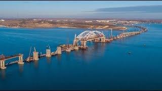 КРЫМСКИЙ МОСТ. Строительство сегодня 24.11.17. Керченский мост онлайн. 253 Ж льют. Тюменцы.