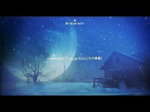 Amazarashi — 【Tsuki Ga Kirei (月が綺麗)】[Sub ESP/ENG]