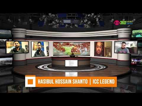 Cricket - LIVE with the Legend - Hasibul Hossain Shanto ক্রিকেট নিয়ে সরাসরি হাসিবুল হোসেন (শান্ত )