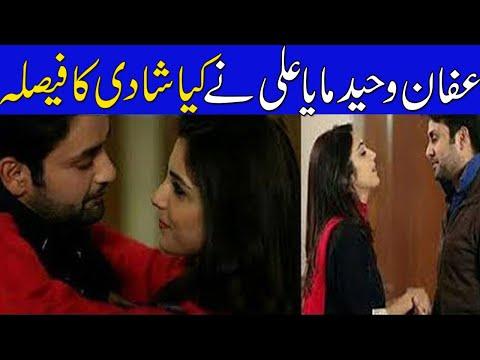 Affan Waheed Maya Ali Propse In Live By Affan Waheed Big Fan's