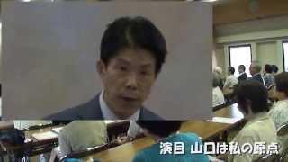 http://www.bochoclub.com/ 防長倶楽部(山口県人会) 2014年5月29日春季...