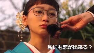 依子誕生日&最終回放送1年記念。 今も横浜の何処かでデートしていて欲...