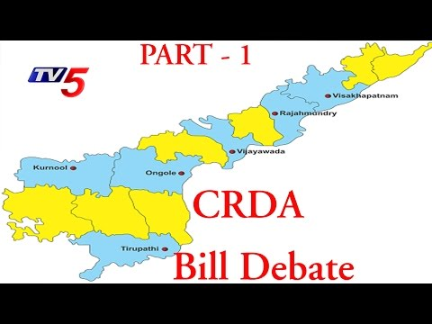Battle Of Assembly On CRDA Bill | Part - 1 : TV5 News