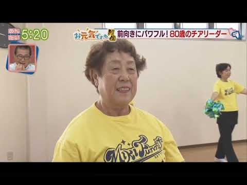 2018.10.10 FBS福岡放送「めんたいワイド」出演