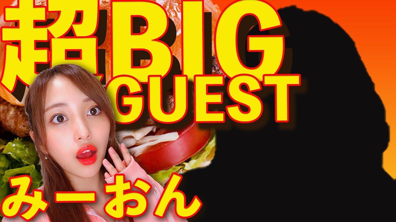 AKB48 / OUC48プロジェクト「みーおん総監督の楽屋」20200712