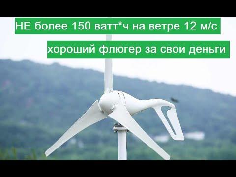 Вопрос: Сколько птиц пало безвинными жертвами от работы ветряков?