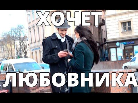 украина львов знакомства