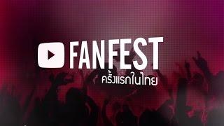YouTube FanFest Thailand