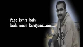 Papa Kehte Hain Hindi Karaoke by AR Qayamat Se Qayamat Tak flv Copy Copy Copy