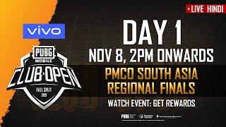 [Hindi] PMCO South Asia Regional Finals Day 1 | Vivo | Fall Split | PUBG MOBILE CLUB OPEN 2019