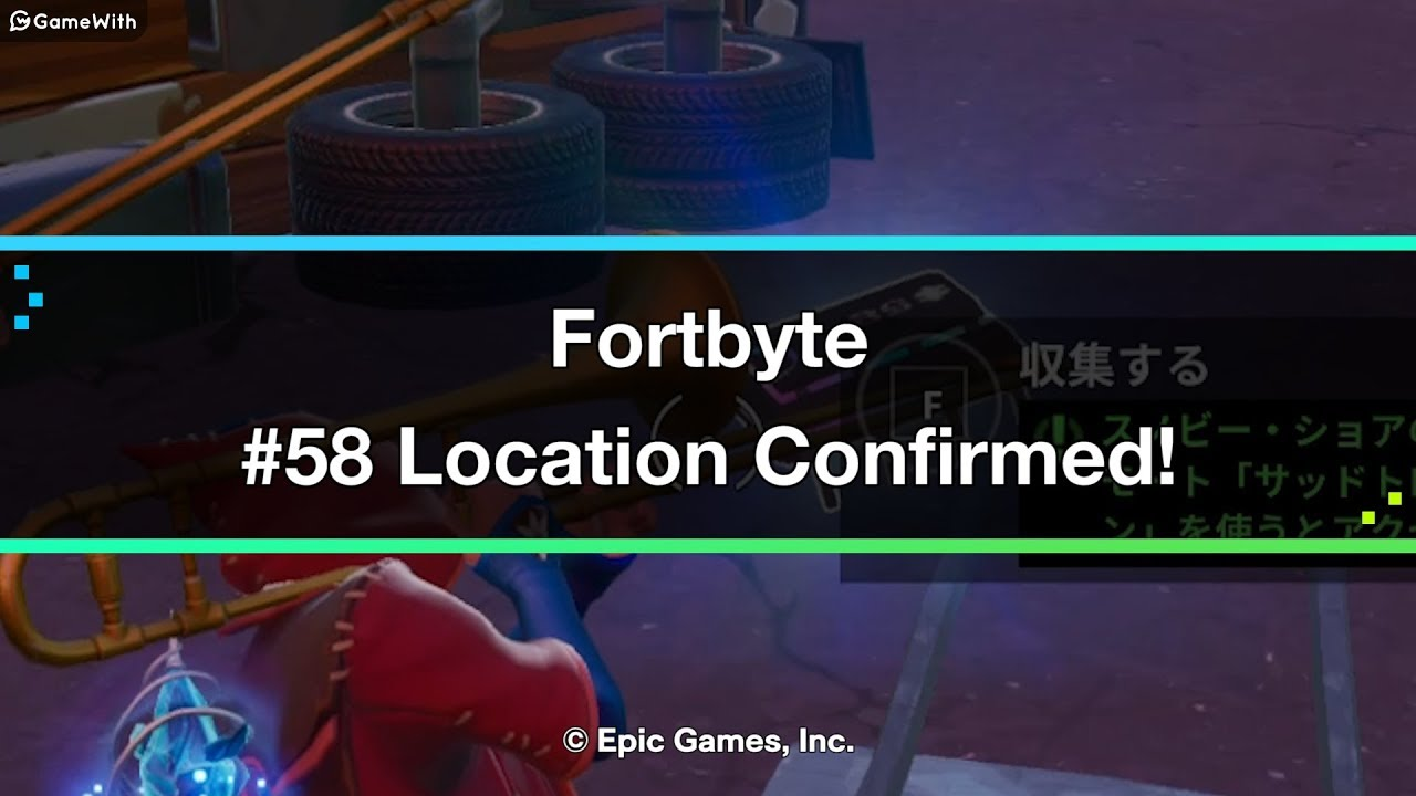 Fortnite | Fortbyte 58 Location - North End of Snobby Shores