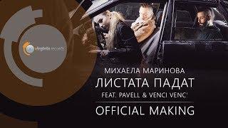 Mihaela Marinova feat. Pavell & Venci Venc' - Listata Padat (Official Making)