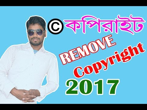 How to remove a copyright strike  retract claims Bengali 2017