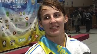 Дзюдо чемпионат Украины