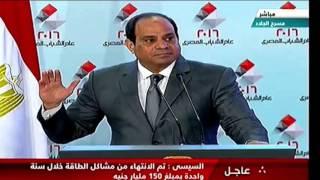 السيسي: قسماً بالله اللي هيقرب لمصر هشيله من علي وش الأرض