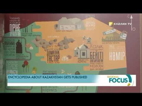 Travel book on Kazakhstan has been presented in Almaty