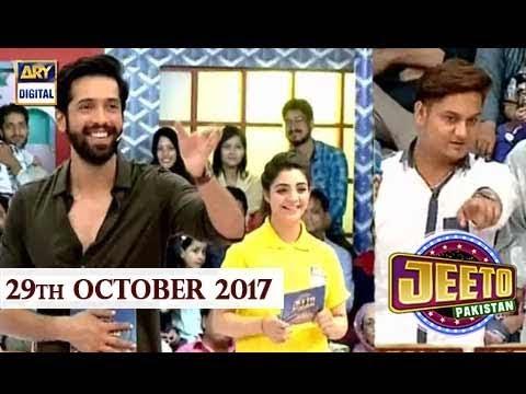 Jeeto Pakistan - 29th October 2017 - ARY Digital Show