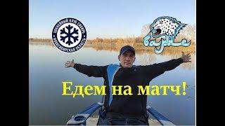 Прогноз на матч Сибирь - Барыс / Ставка на хоккей