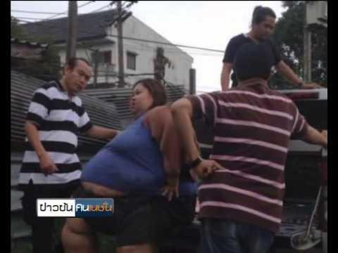 รวบสาวอ้วนหนัก 250 กก.เป็นธุระจัดหา #KNation
