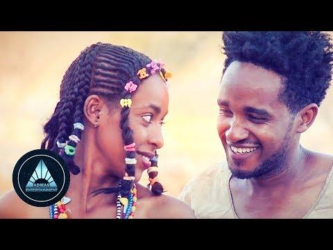 MANALE by Solomon & Mengsteab Ft Dimon Eritrean Music 2019