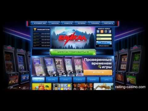 онлайн казино admiral 888 официальное зеркало