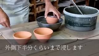 黄瀬戸釉の施釉